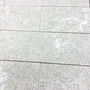 Deco - Loose Tile