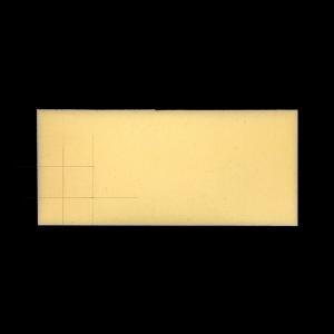 "5"" x 11"" Replacement Sponge- Yellow Cut"
